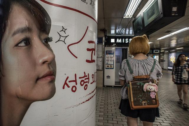 BeautyKorea0130.jpg
