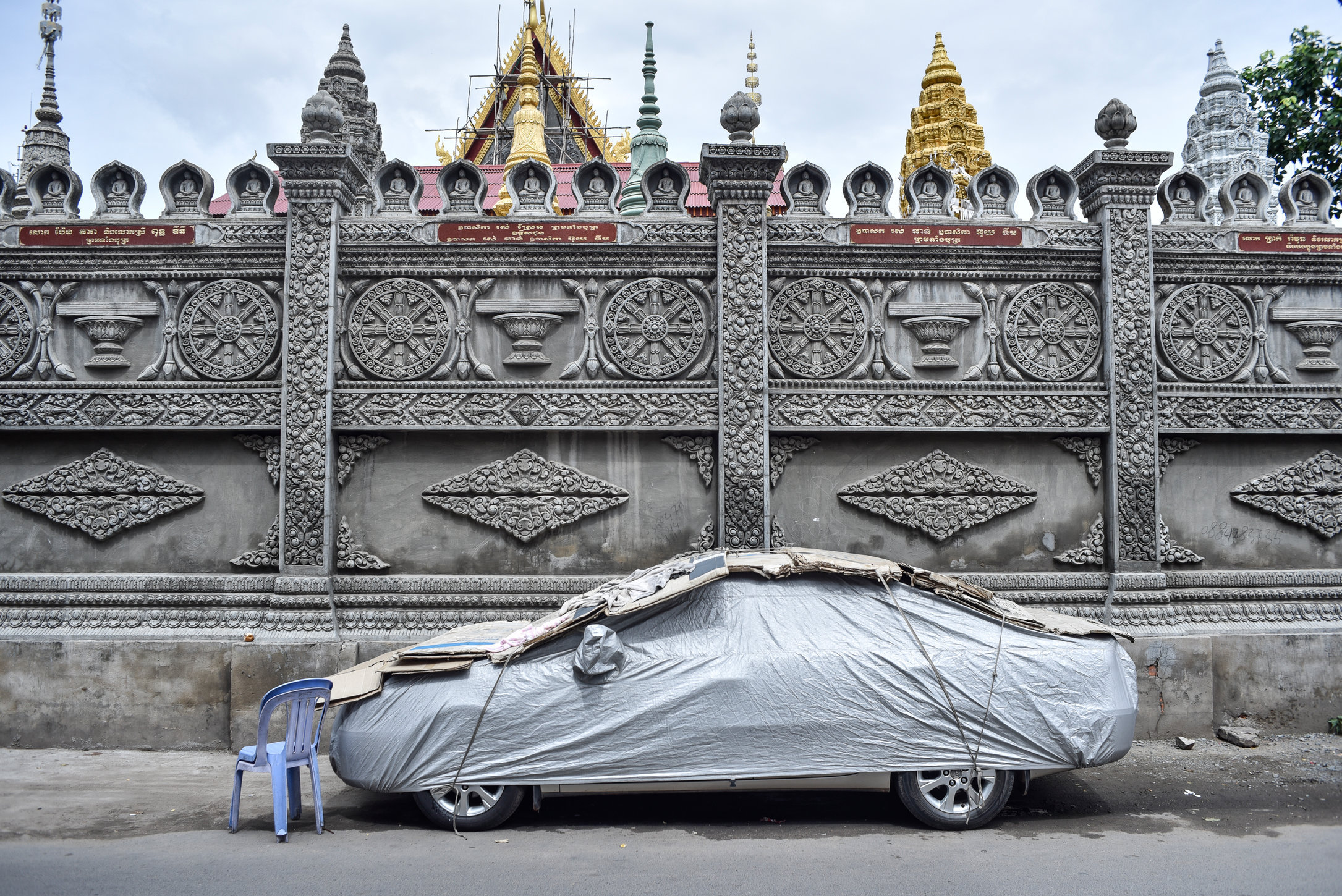 PhnomPehn0055.JPG