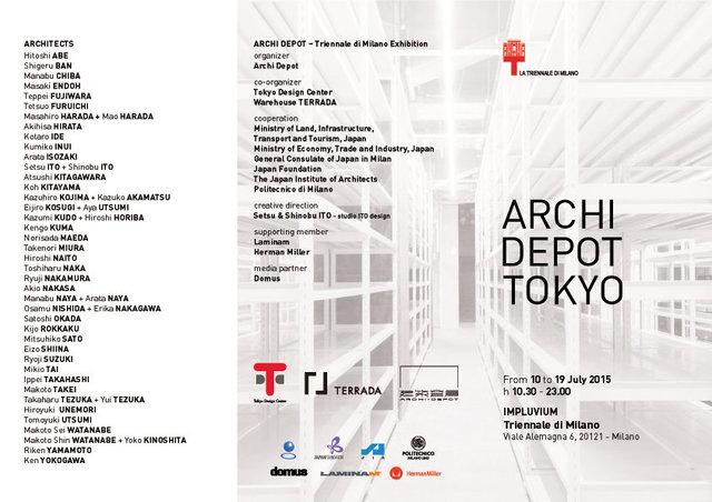 ARCHI DEPOT brochure1.jpg