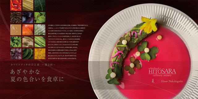 One_Dish_all(1)-4.jpg