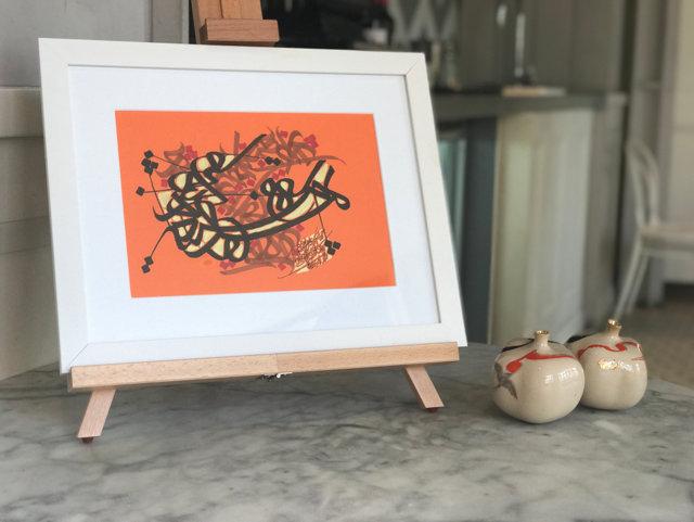 Persian Contemporary Art Exhibition - July 2017_20170706_231207.jpg