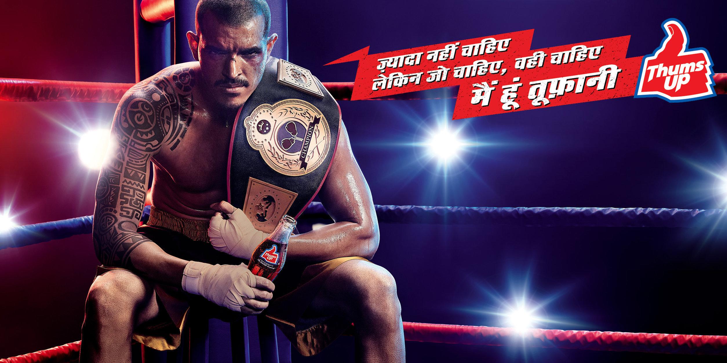 ThumaUp Boxer.jpg