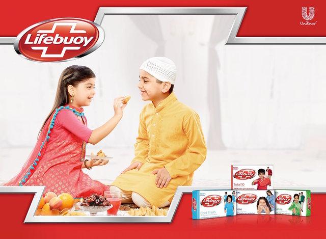 Life Ramdan N1 copy.jpg
