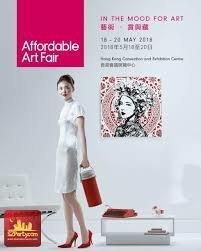 SAME & DIFFERENT IN AFFORDABLE ART FAIR HONG KONG ENTRANCE HALL