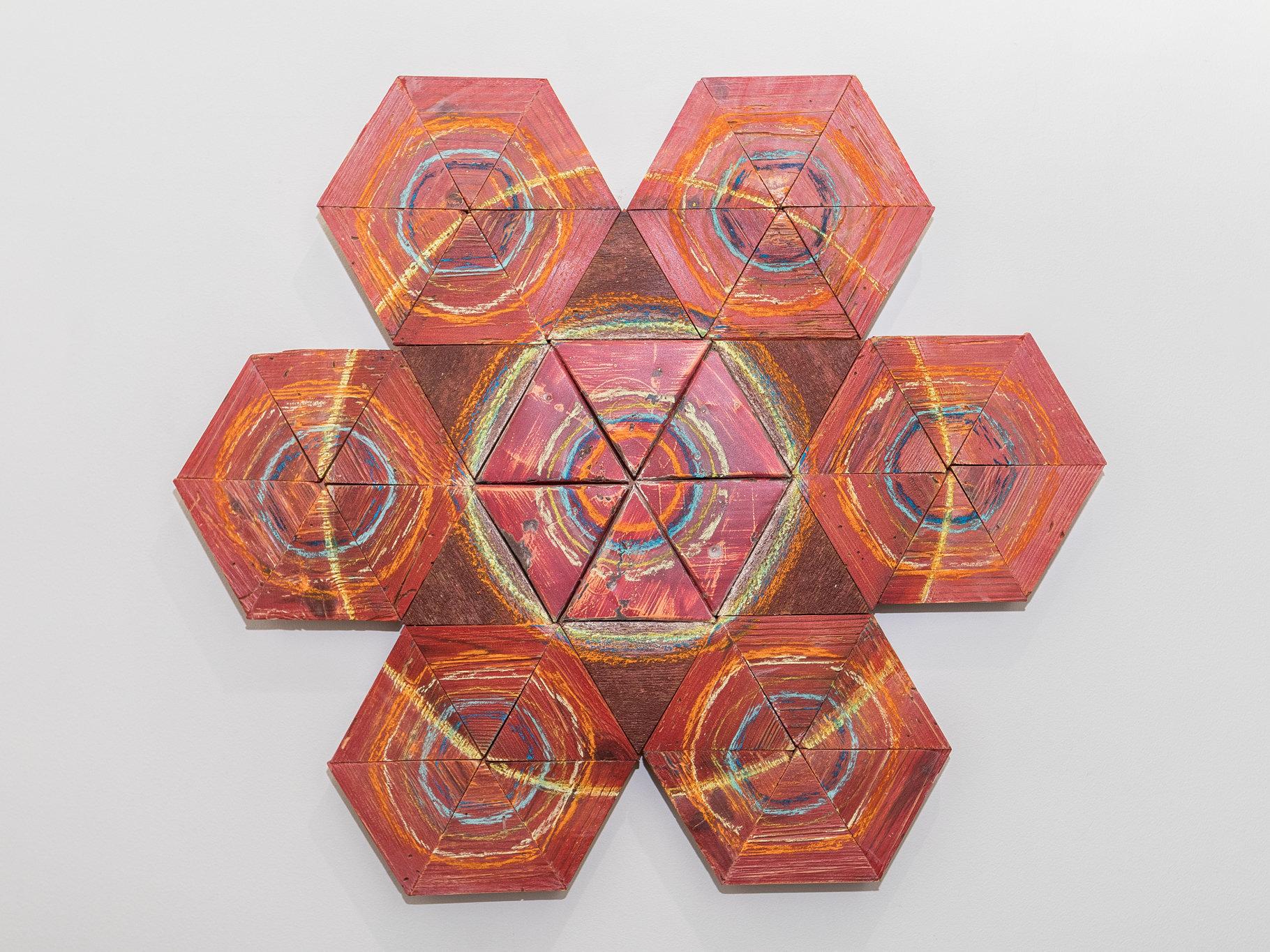 """Solar Cycle"" 2' diameter"