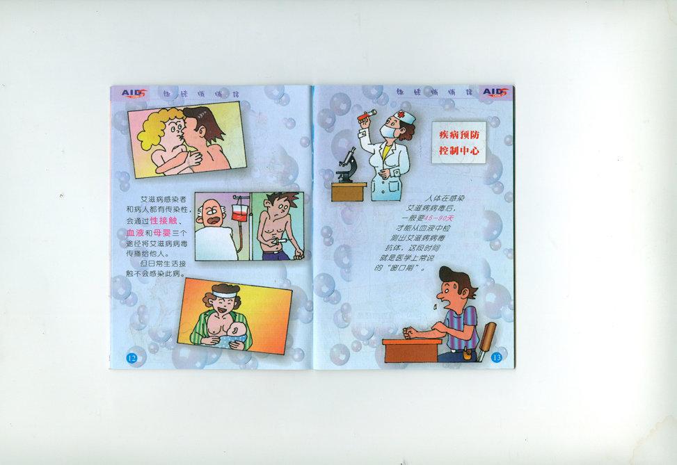 certificato-ospedale-8.jpg