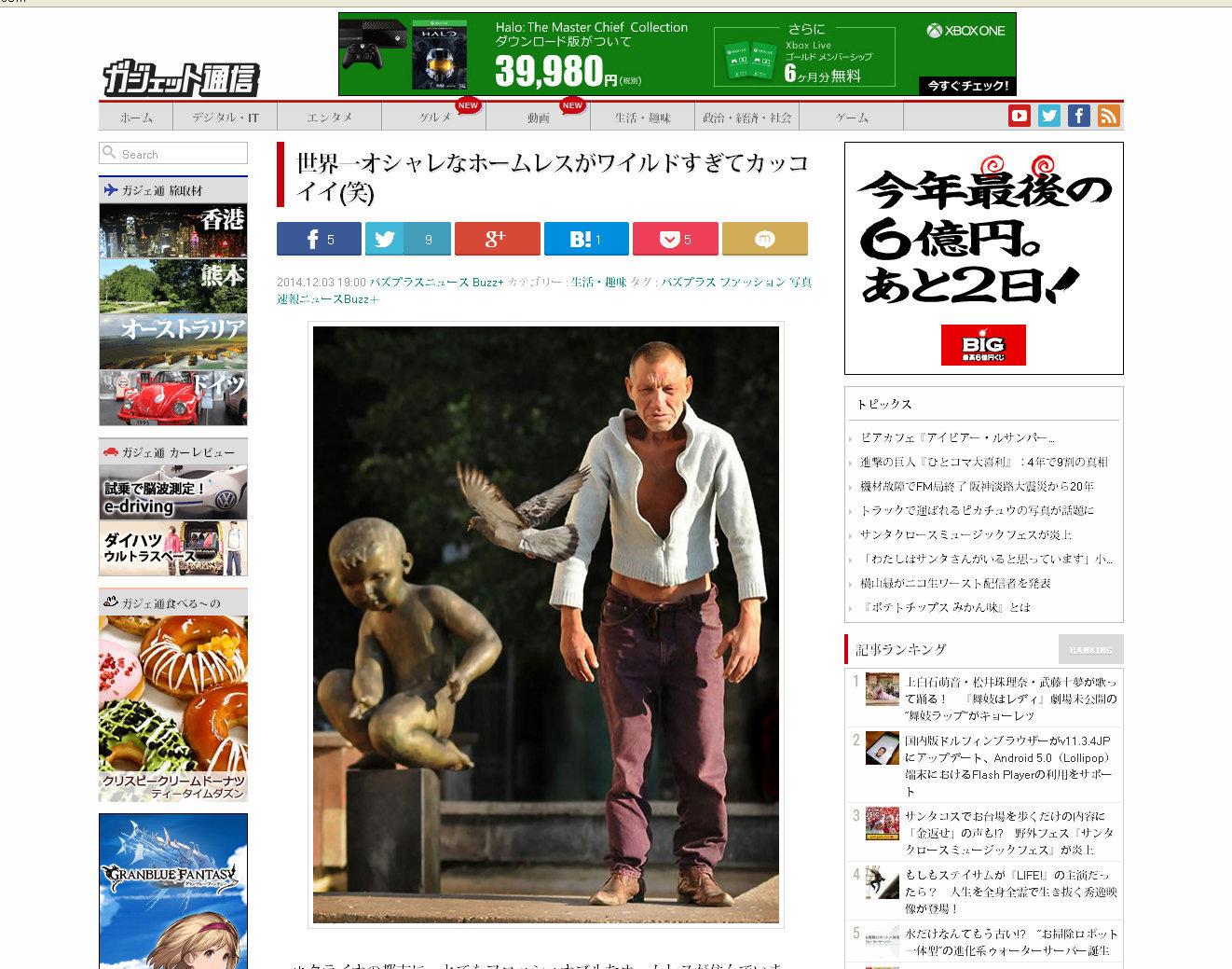 getnews_jp.jpg
