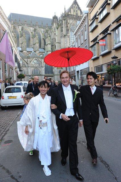 Jan en Yoshi,Utrecht