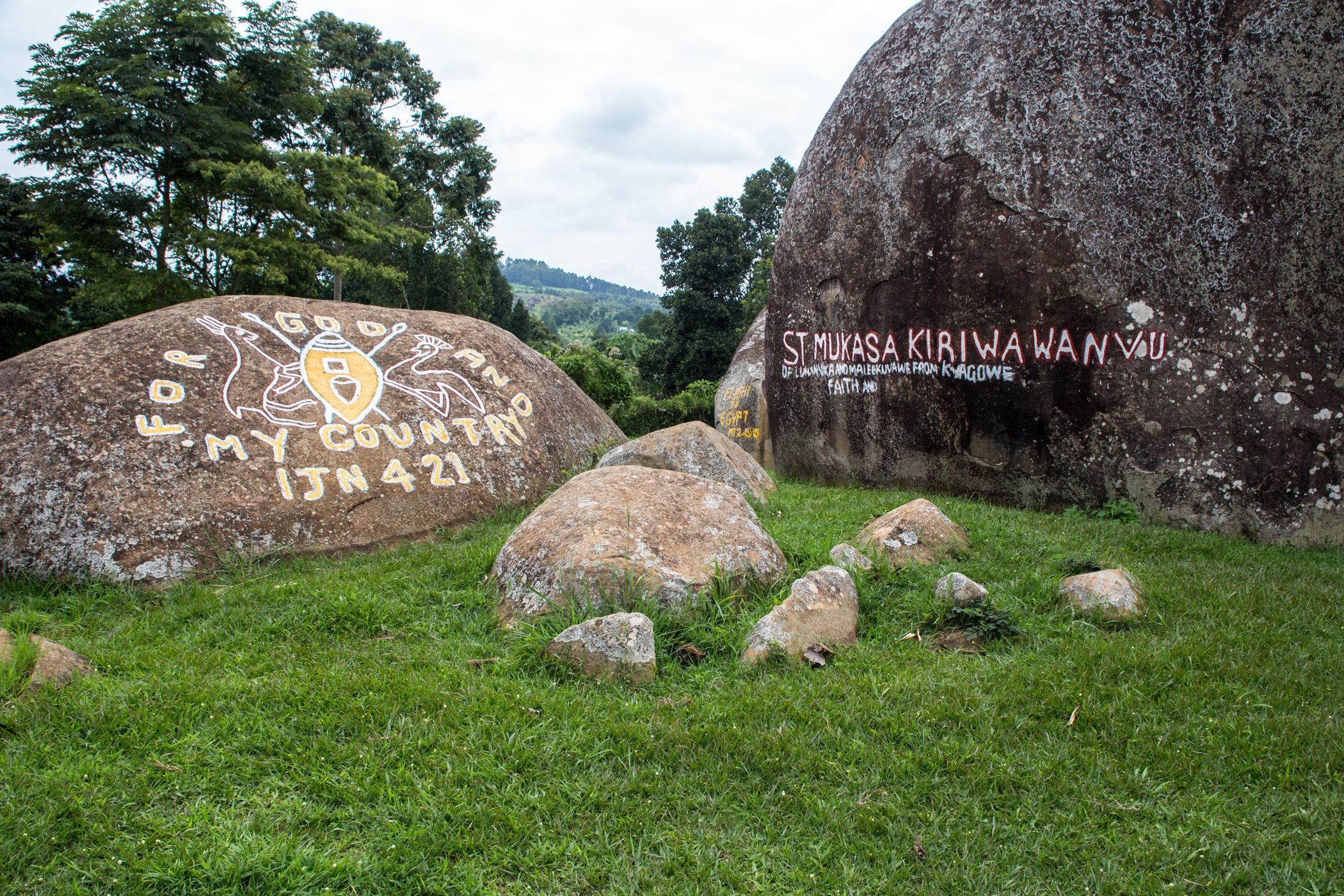 Uganda Road Trip_Series-IMG_1385-untitled.jpg