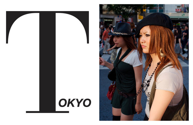 CITY BREAK TOKYO  WEB Pages.jpg