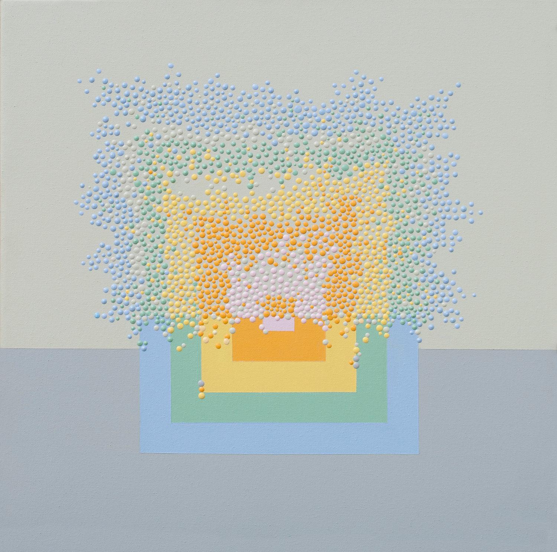 Square Expanding