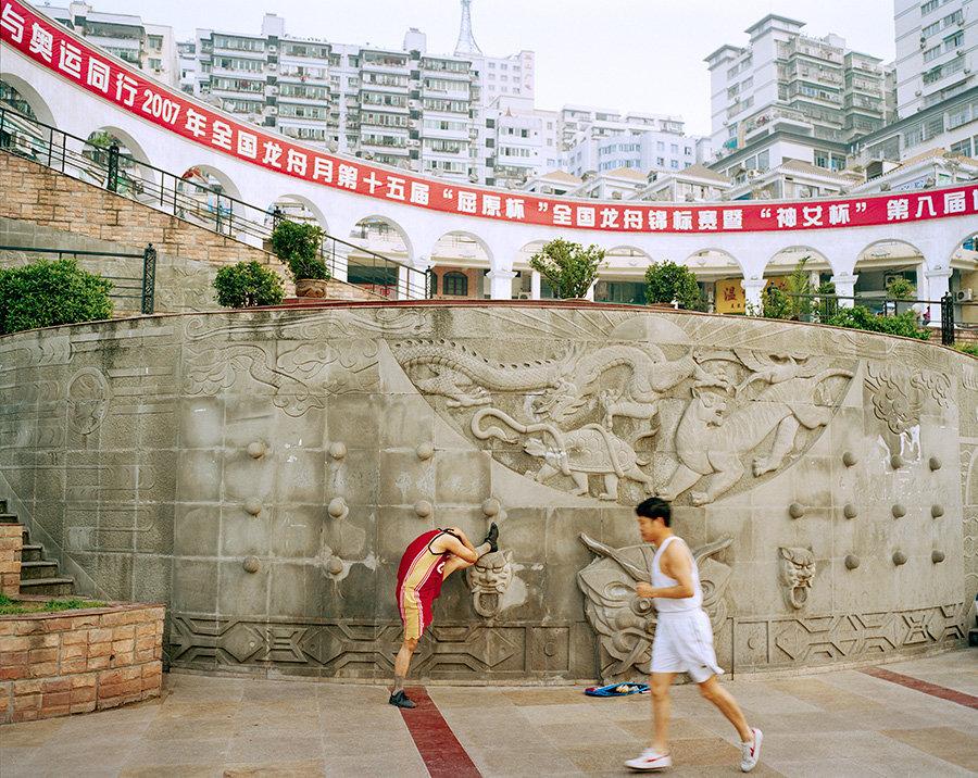 Chongqing0011.jpg