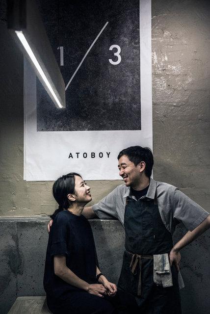 ATOBOY_032.jpg