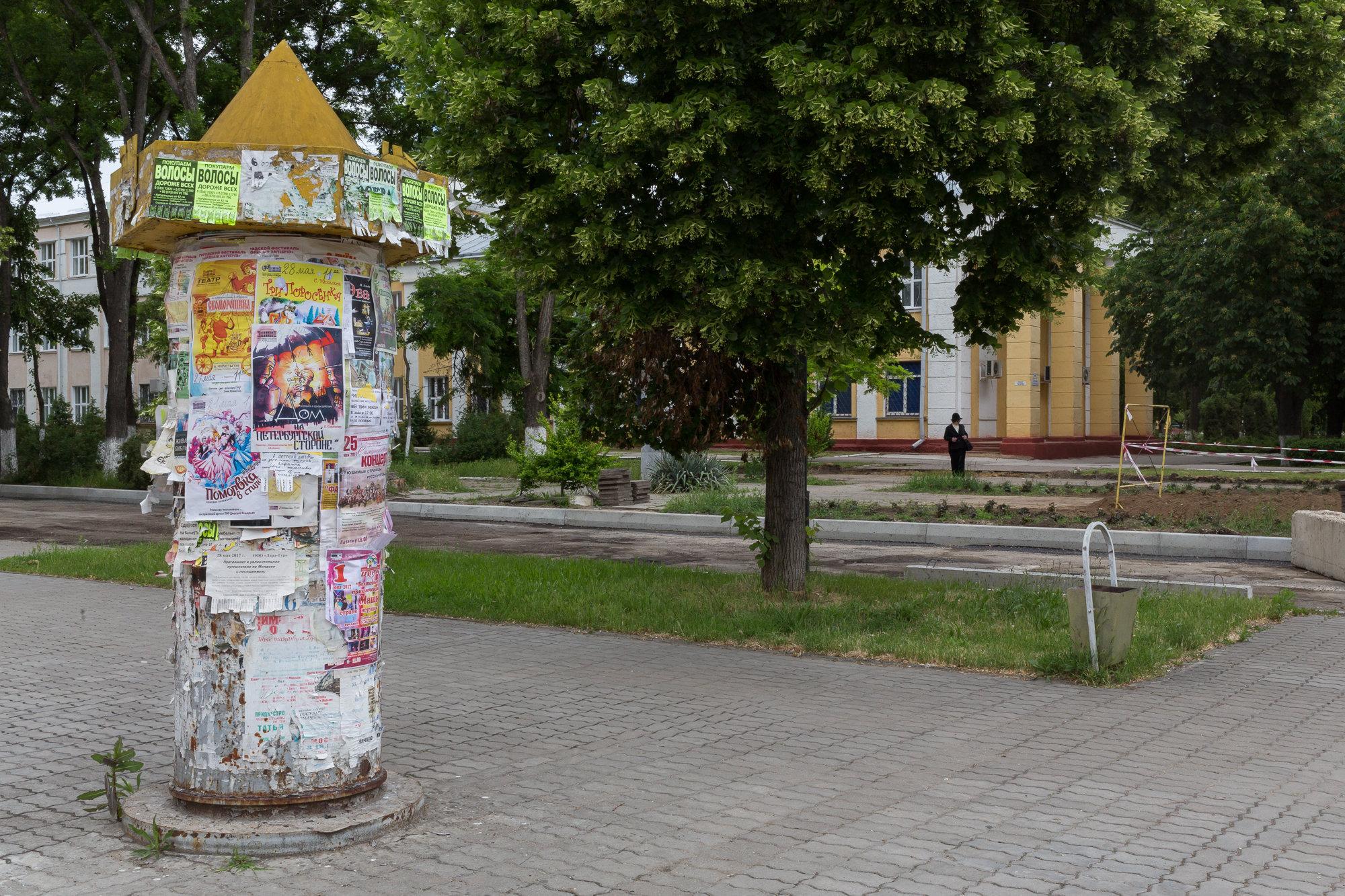 76-UKRAINE--5188.jpg
