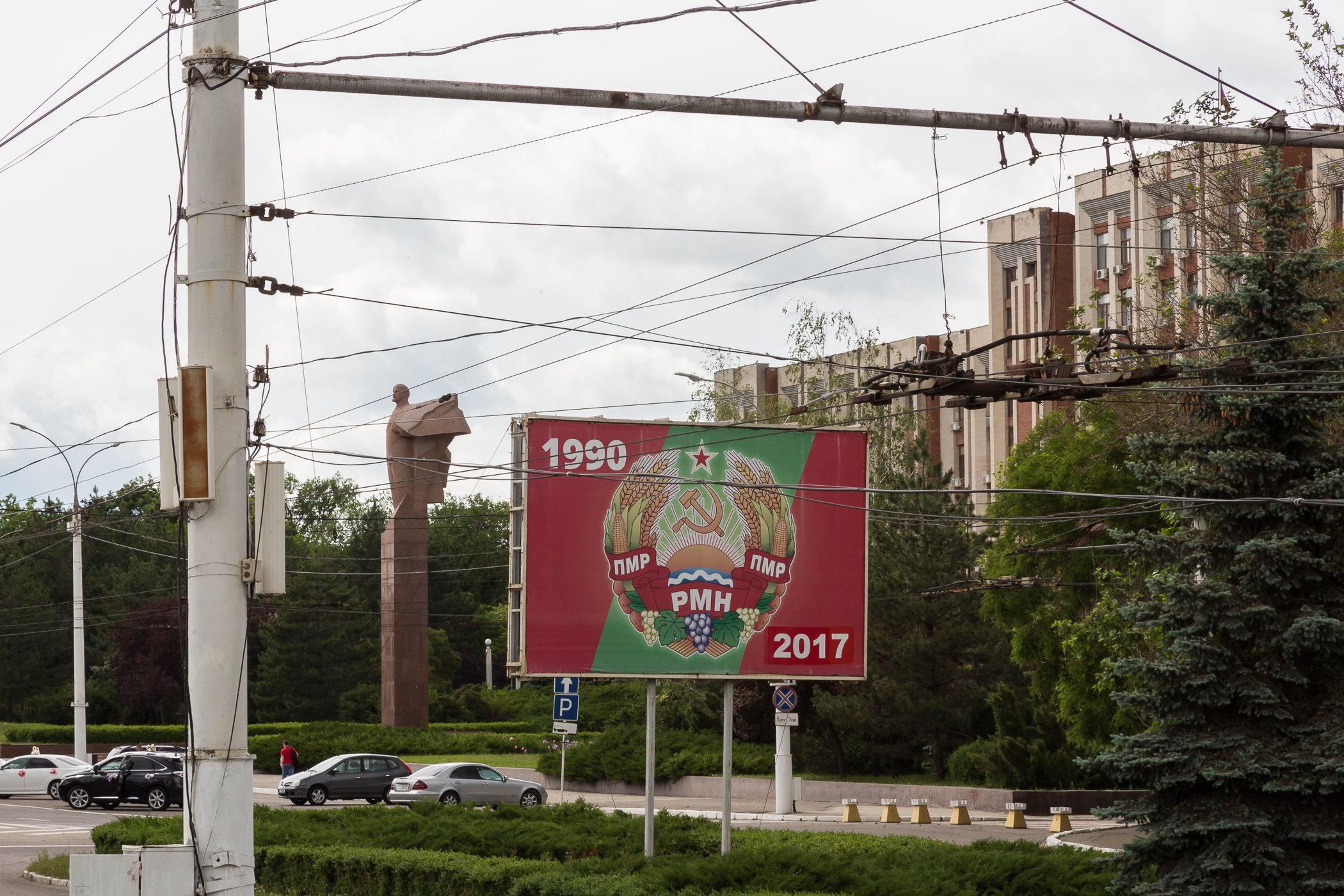 Strada 25 Octrombrie, Tiraspol.