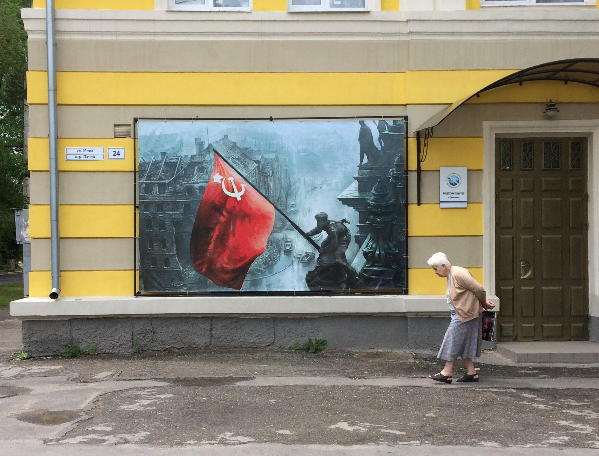 01-UKRAINE--0001.jpg