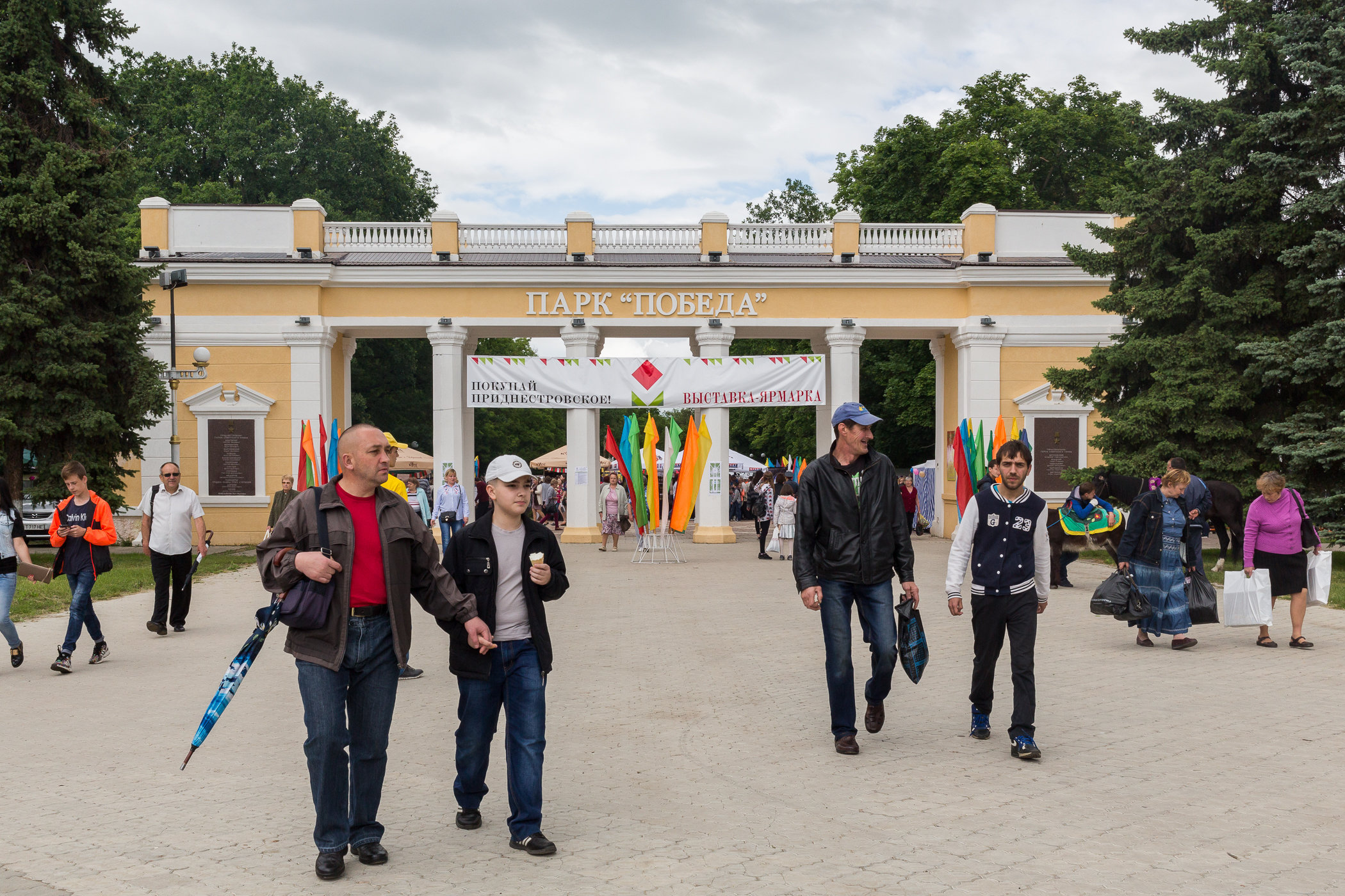 Victory Park, Tiraspol.