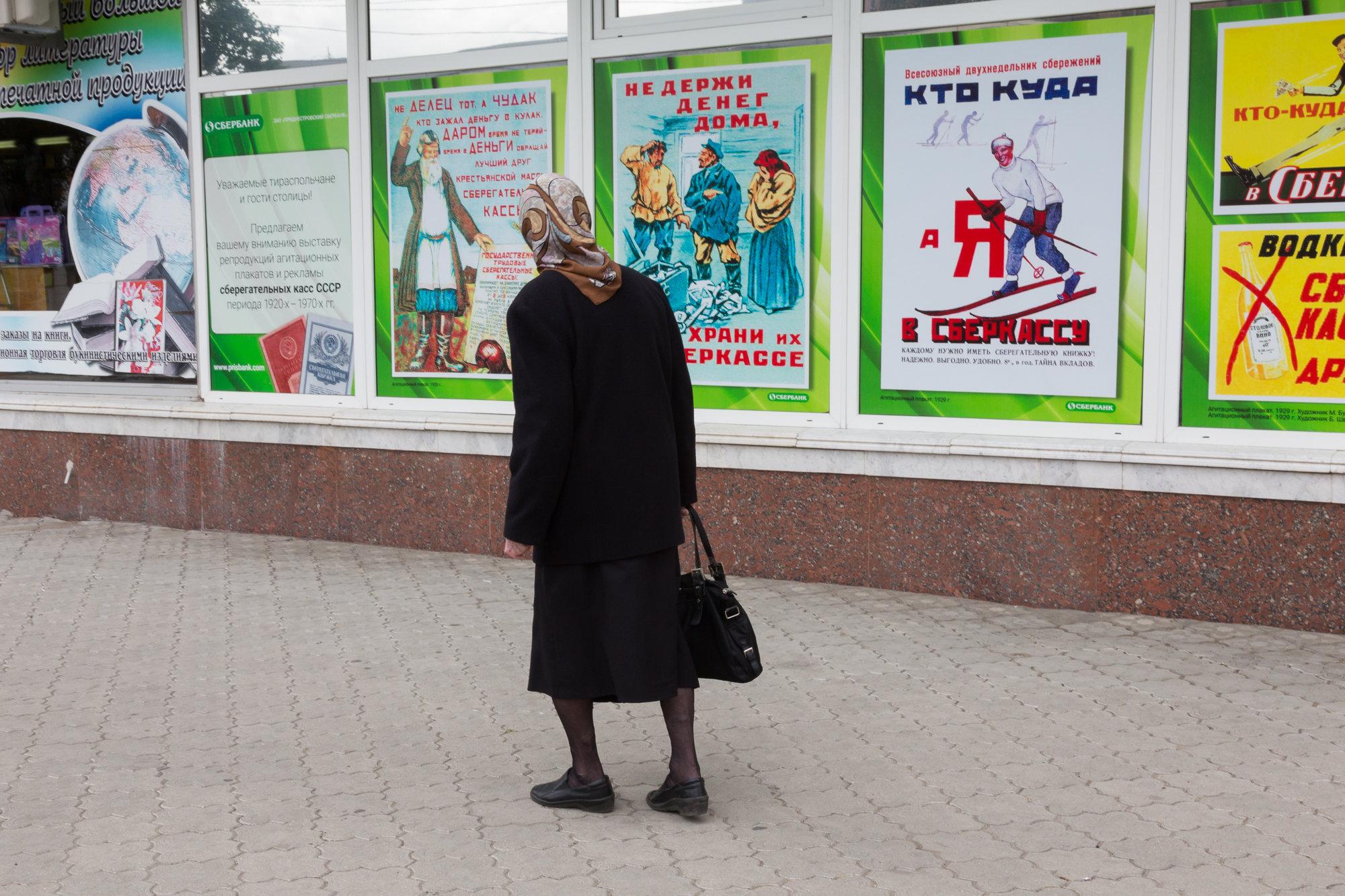 102-UKRAINE--5215.jpg