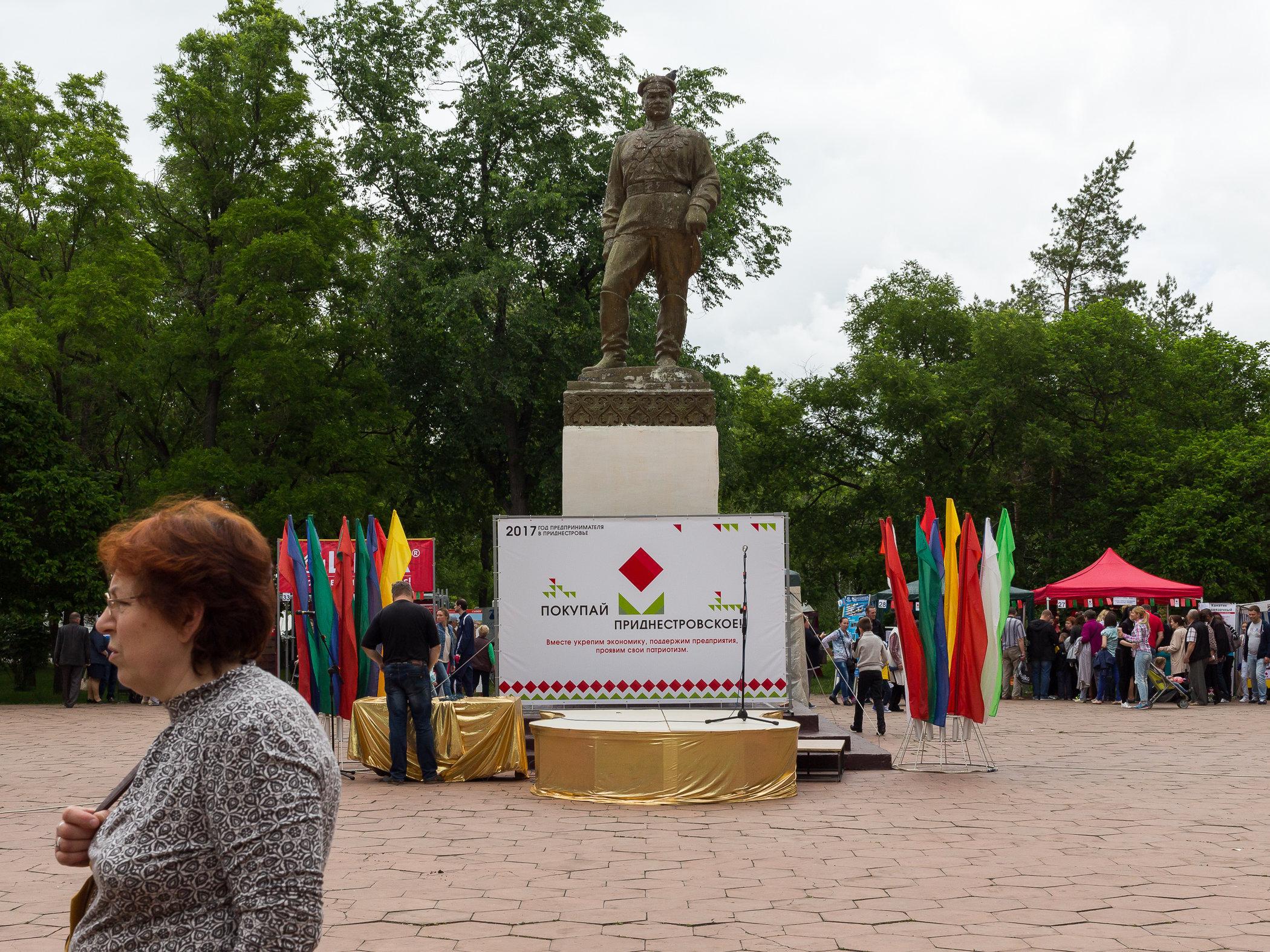 Buy Transnistrian!