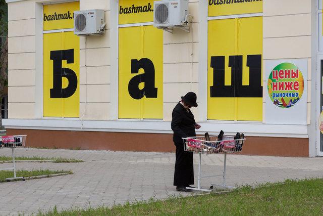 93-UKRAINE--5206.jpg