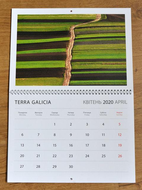 Terra Galicia_Calendar 2020_05.JPG