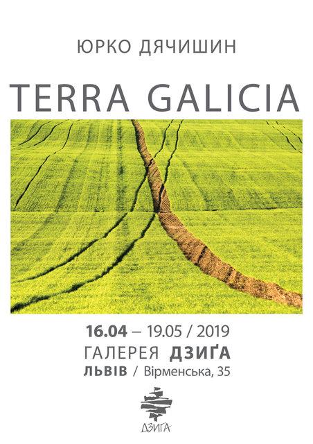 Terra Galicia - афіша А3.jpg