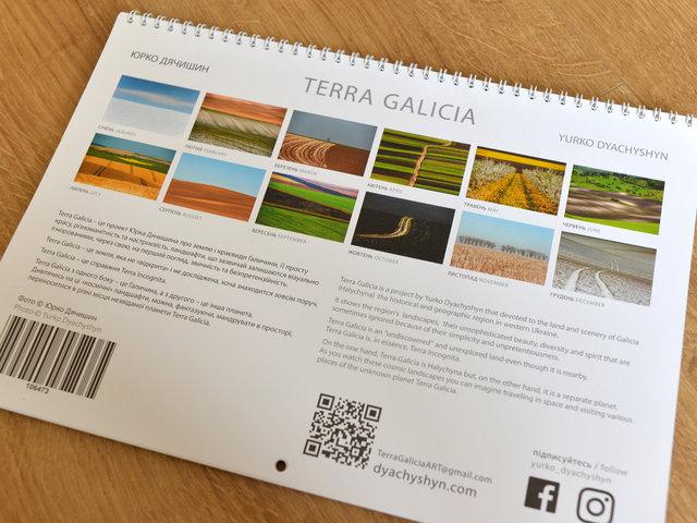 Terra Galicia_Calendar 2020_07.JPG