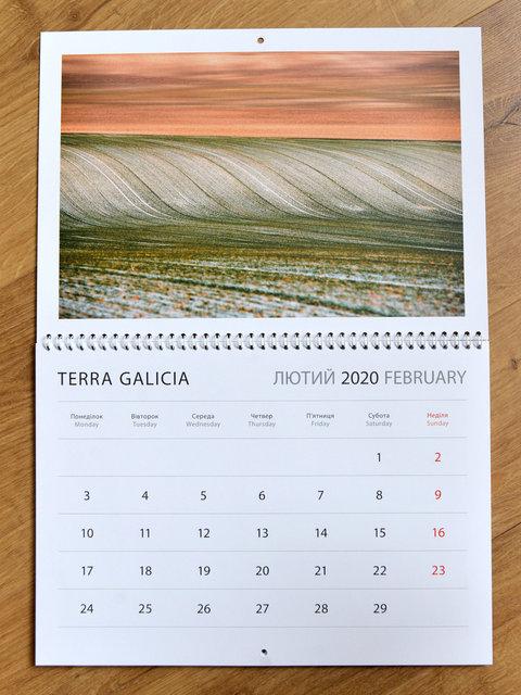 Terra Galicia_Calendar 2020_02.JPG