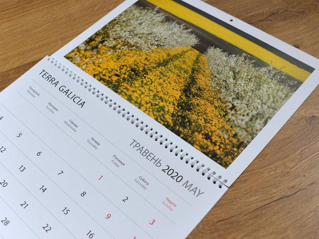 Terra Galicia_Calendar 2020_04.JPG