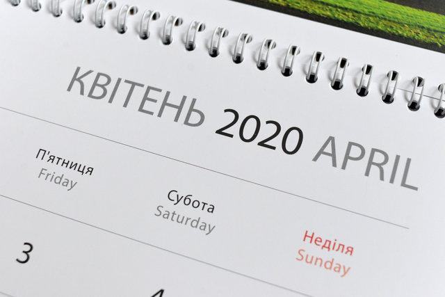 Terra Galicia_Calendar 2020_06.JPG