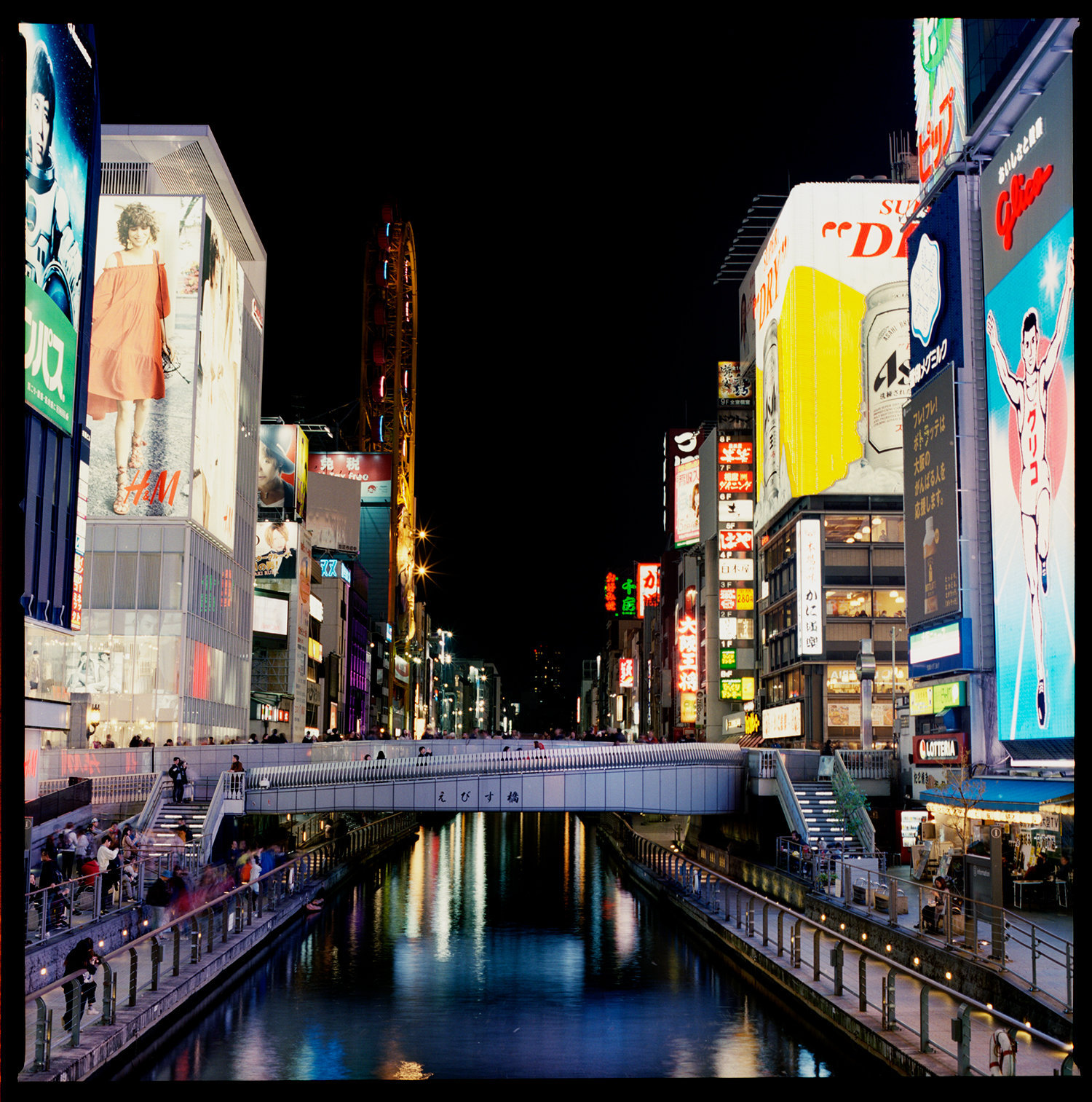160404_Japan_119.jpg