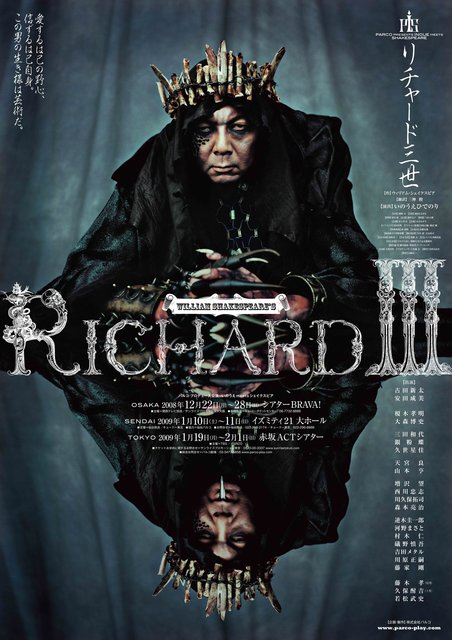 R3_Poster のコピー.jpg