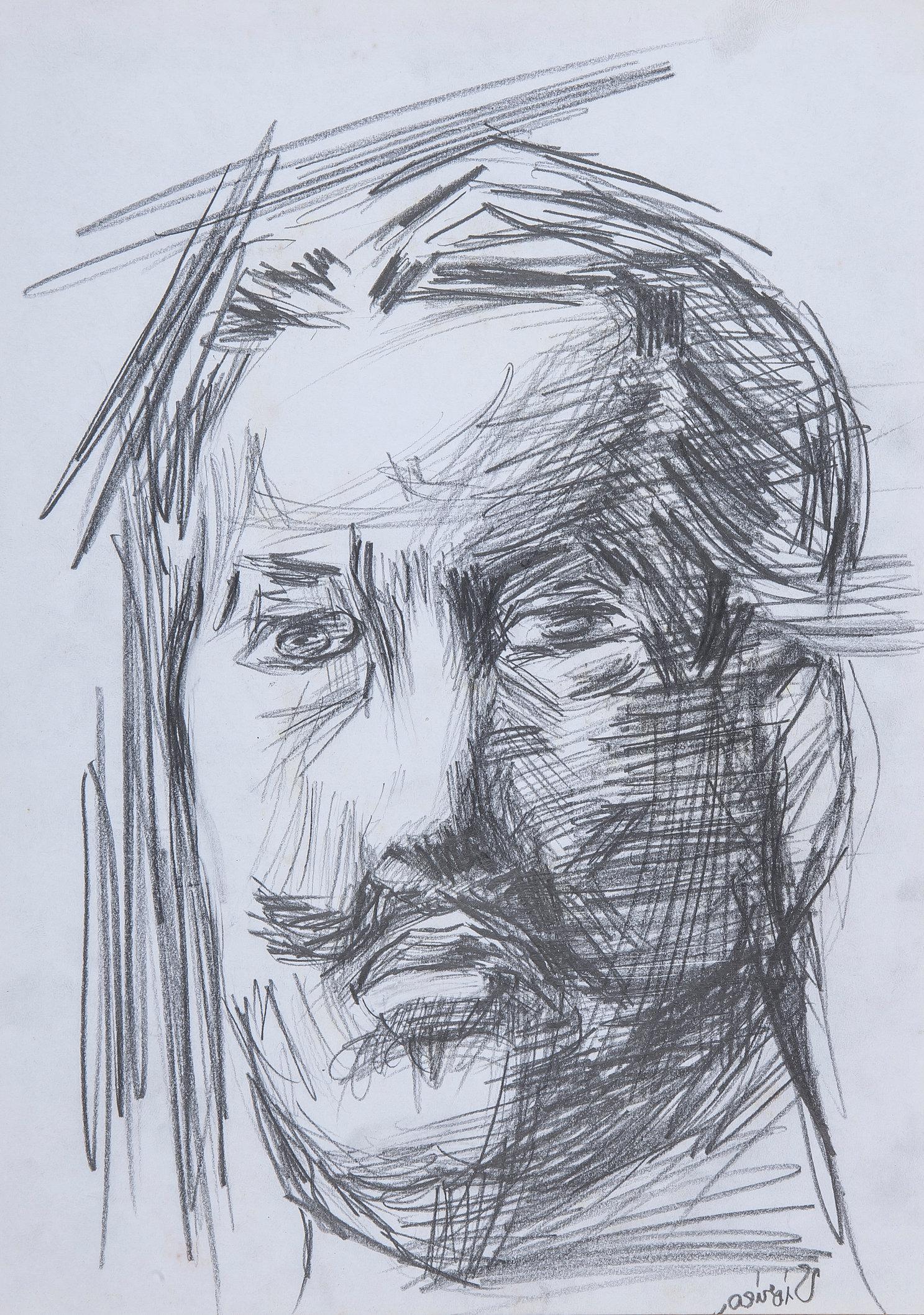 Gheorghe Petrascu's Self Portrait Study
