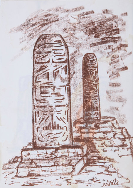 Maya Columns