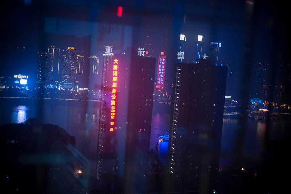 25.CHONGQING edit 70 pics (low def).jpg