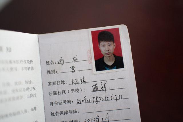 EXPO CHINE 2200px-30.jpg