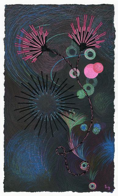 entangled • Big Bang