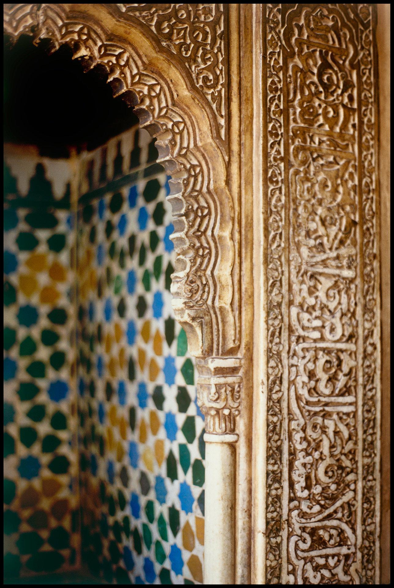 Alhambra Archway