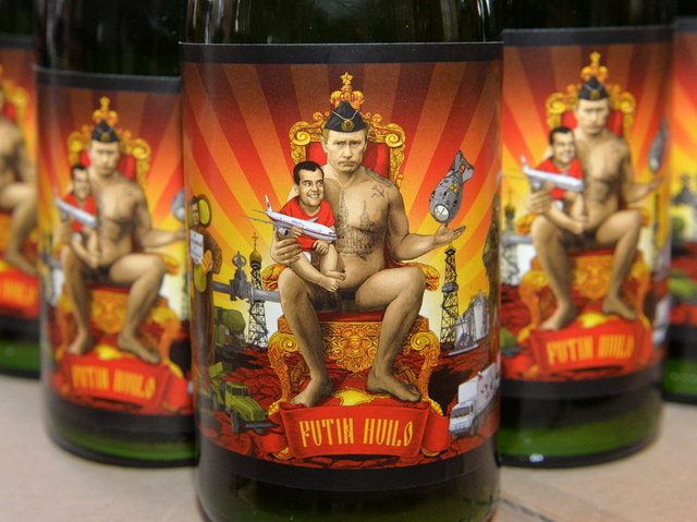 Putin in Lviv_(Dyachyshyn)_57_resize.JPG