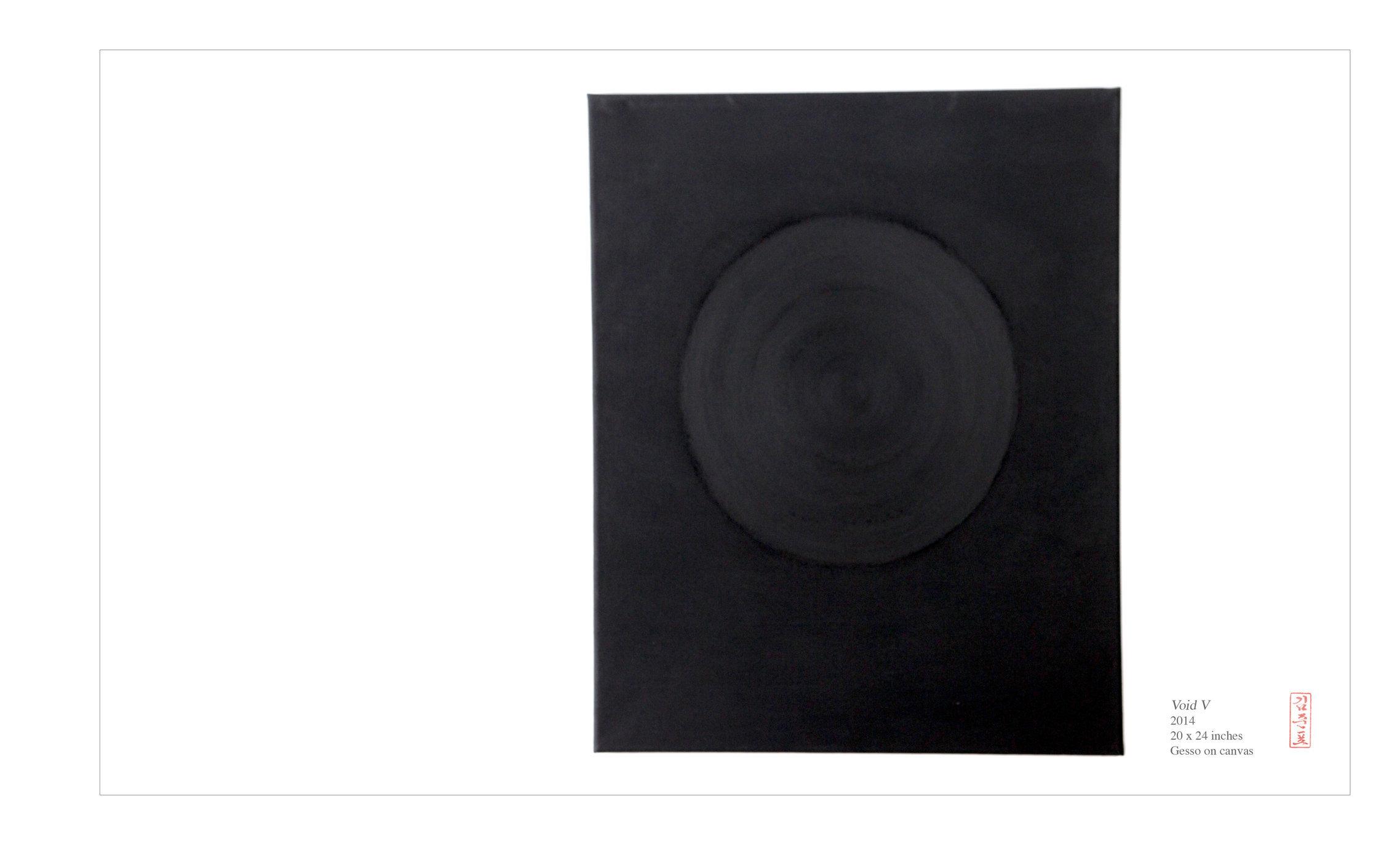 gong 5 f.jpg