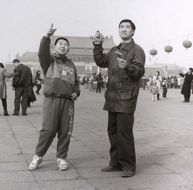 china.18.jpg