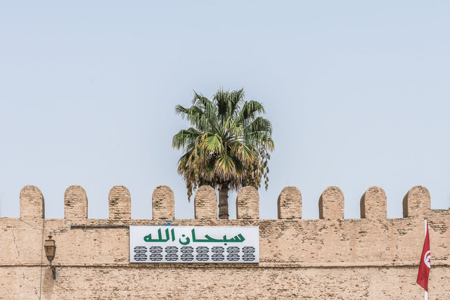 Kairouan-039.jpg