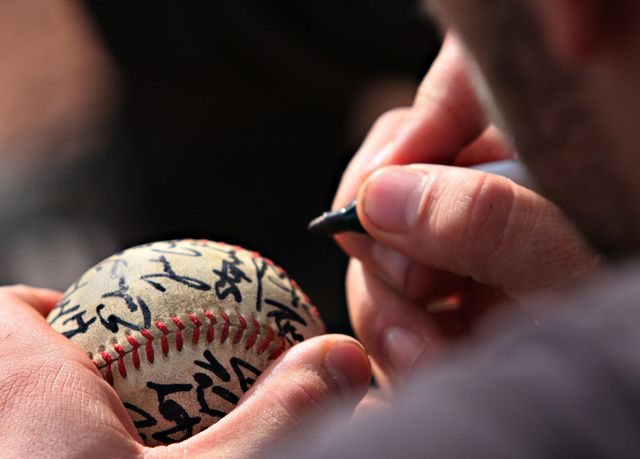Baseball Camp - Mount Olive NC