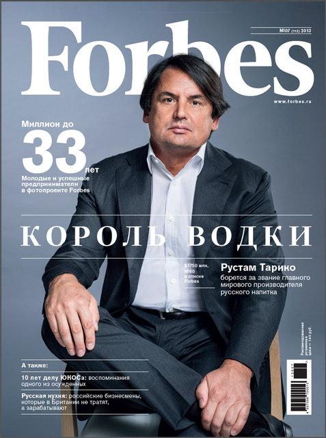 Forbes-Tariko.w.jpg