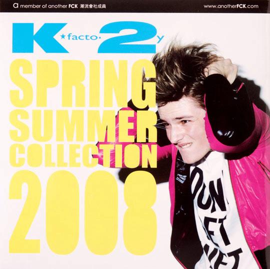 K2 08 S/S