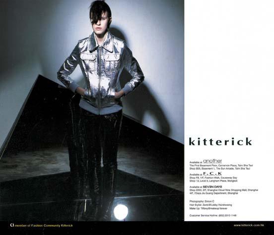 kitterick 07 F/W
