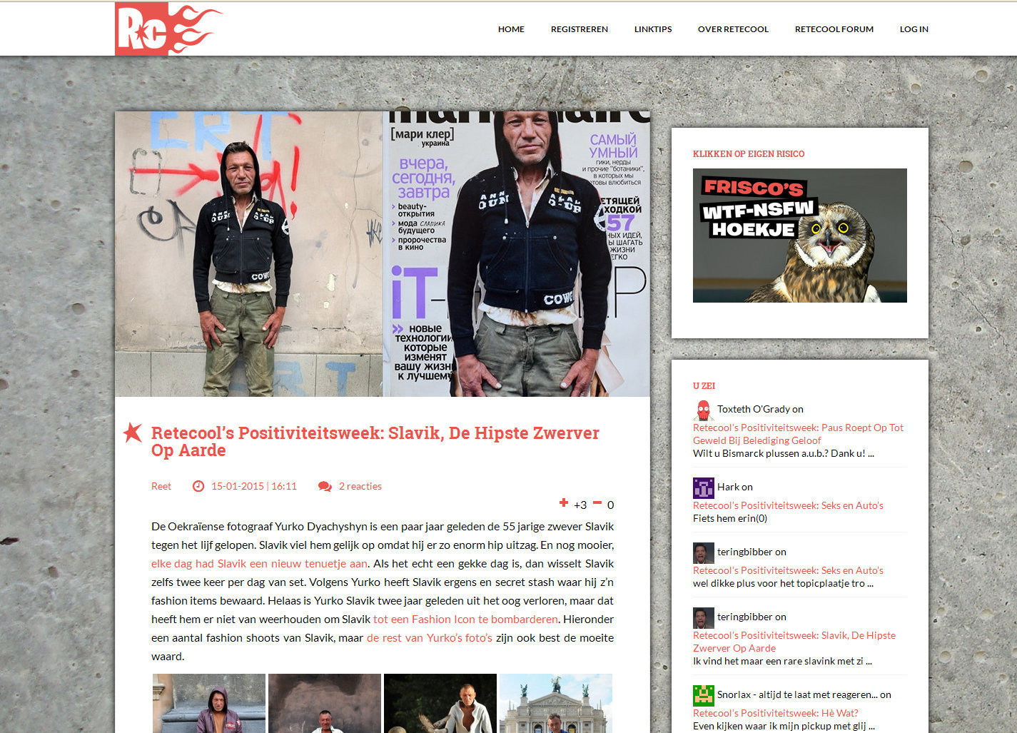 retecool_com.jpg