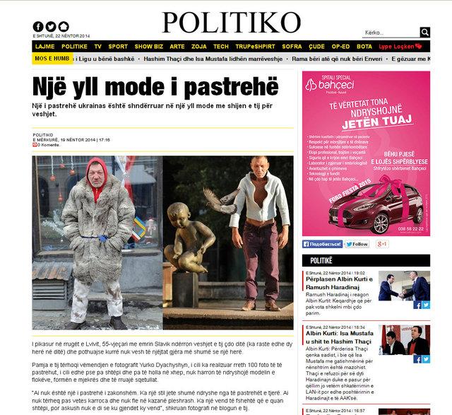 politiko_net.jpg