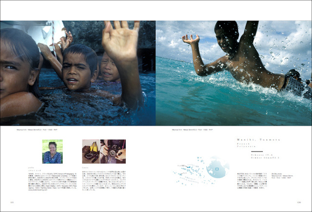 Tuamotu, Camera Magazine (JPN) 6 of 6.
