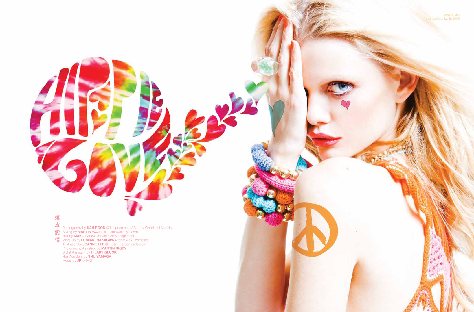 Hippie Love by Kah Poon_low-res-1.jpg